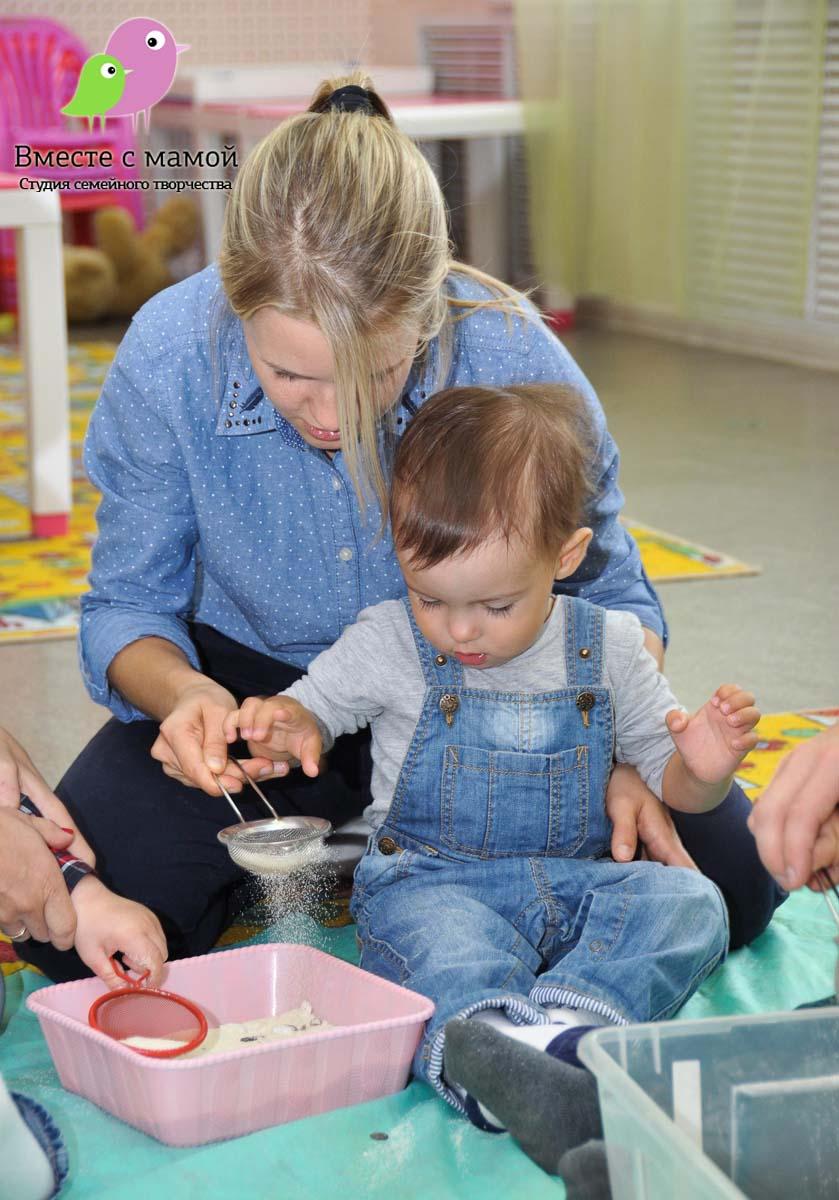 занятия с детьми от 1 до 2 лет