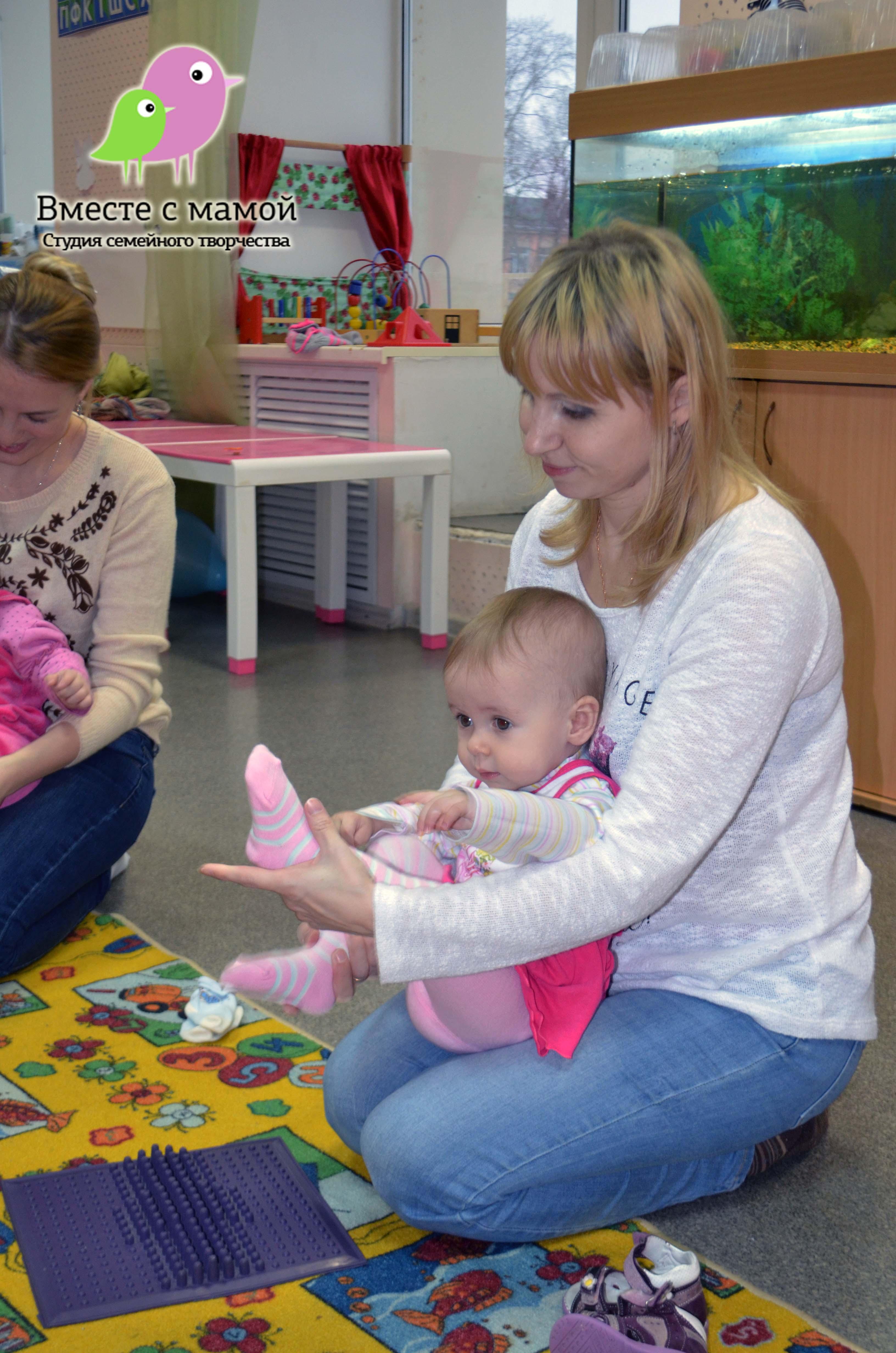 занятия для детей от 6 до 12 месяцев