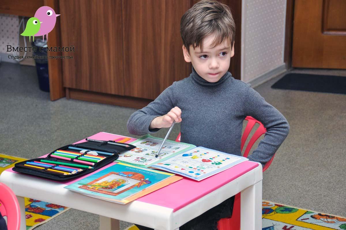 подготовка к школе для детей от 5 лет
