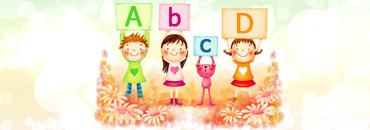 английский для детей 2-6 лет казань